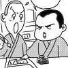 漫画屋みき治2icon